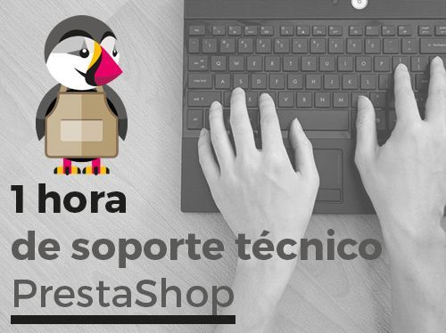 One Page Checkout para PrestaShop